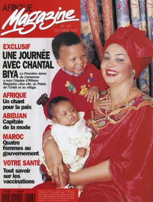 Alain-hermanchantal-biya Afriue-magazine Premiere-dame Cameroun